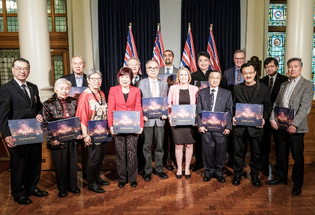Celebration: Chinese Canadian Legacies in British Columbia