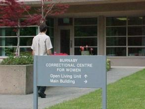 Entrance to Burnaby Correctional Centre for Women